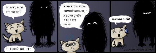http://cs4161.vkontakte.ru/u15043221/56218435/x_d8b5bcfa.jpg