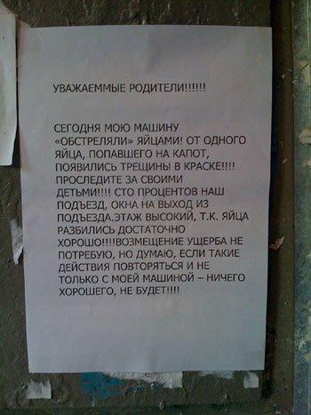 http://cs4161.vkontakte.ru/u1840116/39649374/x_d08699c7.jpg